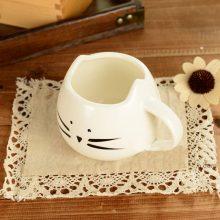 Lovely Cat Mug