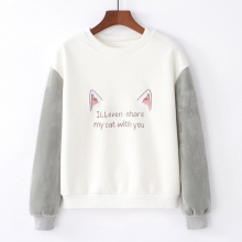 Sweatshirt with Cat Ears Embroidery (2 colors)