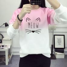 Gradient Sweatshirt with `Meow` Print