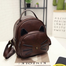 Cat Style Faux Leather Backpack